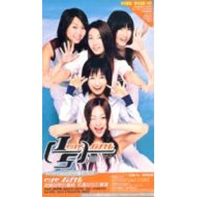 One Fifth/One Fifth Remix改定版 (Cd +vcd)