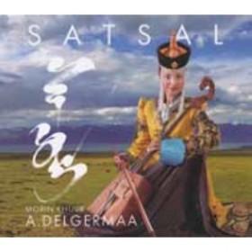 A. Delgermaa/Satsal
