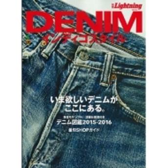 Magazine (Book)/別冊lightning Vol.144 Denim インディゴスタイル エイムック