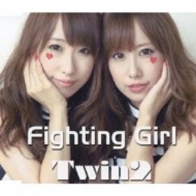 Twin2/Fighting Girl