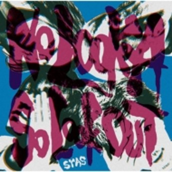 SYAS/No Look A So Look Out: ノルカソルカ