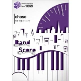 楽譜/バンドスコアピース1869 Chase By Batta Tvアニメ ジョジョの奇妙な冒険「ダイヤモンドは砕けない」第二期opテーマ