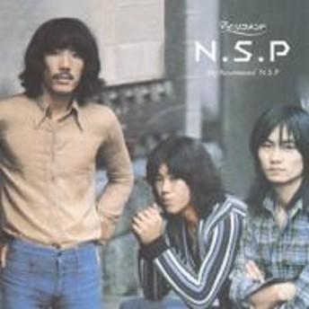 NSP/Nsp