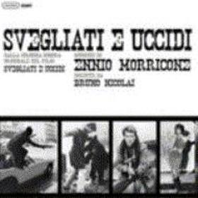 目をさまして殺せ/Svegliati E Uccidi (Digi)