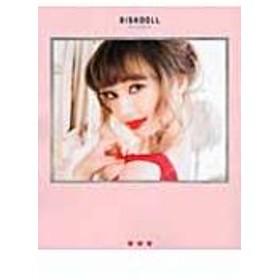 中村里砂/中村里砂first Style Book Risadoll