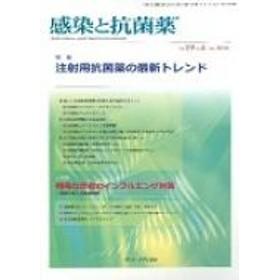 渡辺彰/感染と抗菌薬 Vol.19 No.42016 特集: 注射用抗菌薬の最新トレンド