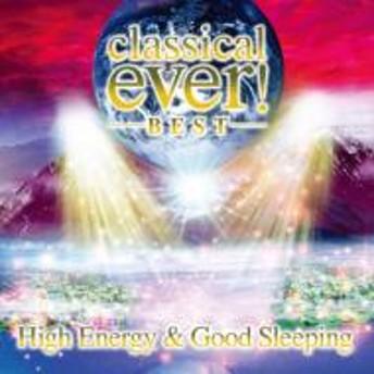 コンピレーション/Classical Ever! Best: High Energy & Good Sleeping