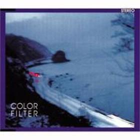 Color Filter/Blue Ep