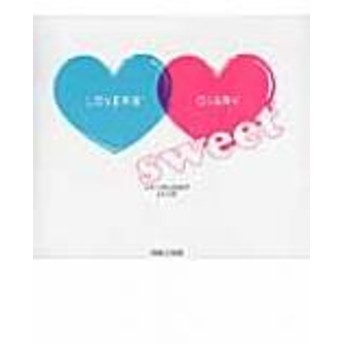 PARCO出版/Lovers'diary Sweet ふたりのloveの365問