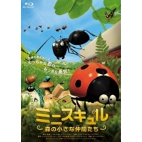 アニメ/ミニスキュル: 森の小さな仲間たち
