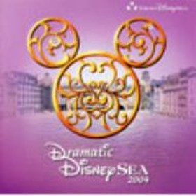 Disney/東京ディズニーシー ドラマティック ディズニーシー 2004 (Cccd)