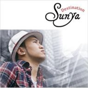Sunya/Destination