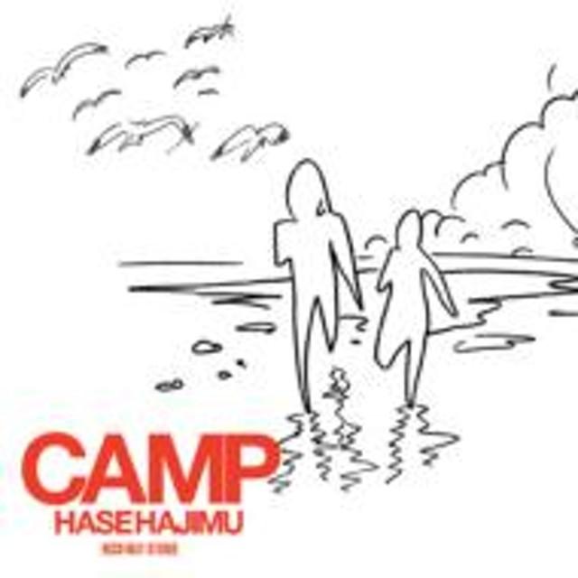はせはじむ/Camp