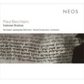 ベン=ハイム(1897-1984)/Kabbalat Shabbat Etc: Grossmann / Munich Jakobsplatz O Etc (Hyb)