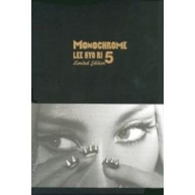 イ・ヒョリ/5集: Monochrome (+book)(Ltd)