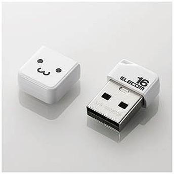 エレコム ELECOM USBメモリー[16GB/USB2.0/キャップ式] MF-SU2B16GWHF