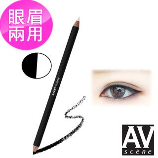 【AVANT SCENE愛芬斯】雙色眉眼兩用筆1.6g(黑/白)