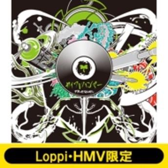 カイワレハンマー/Prequel(Loppi Hmv限定盤)