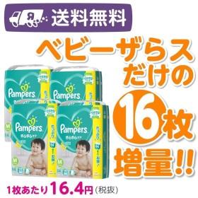 【16枚増量】【テープタイプ】パンパース さらさらケア テープ Mサイズ 336枚(80枚+4 ×4) 紙おむつ箱入り