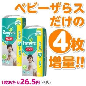 【4枚増量】【パンツタイプ】パンパース さらさらケア パンツ Bigサイズ 104枚(50枚+2 ×2) 紙おむつ箱入り