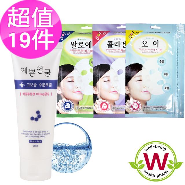 【WBH威必健】高濃度玻尿酸EGF保濕超值19件組(保濕霜+18片綜合面膜)