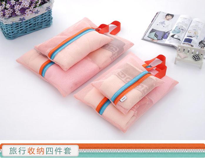 收納袋【CTP003】旅行收納四件套 沐浴用品 毛巾 小物 收納女王
