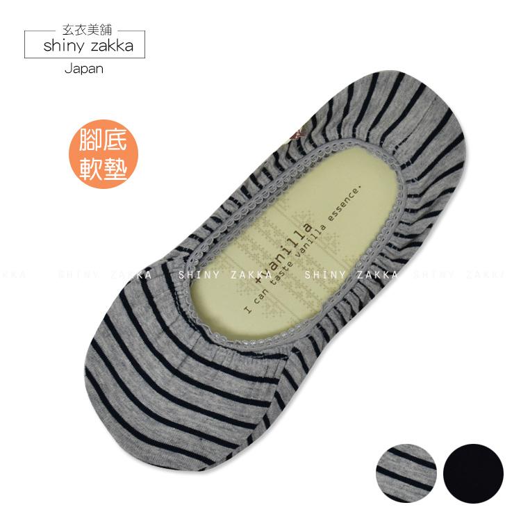 隱形襪-日本 舒適 減壓 船型襪-灰色條紋-玄衣美舖