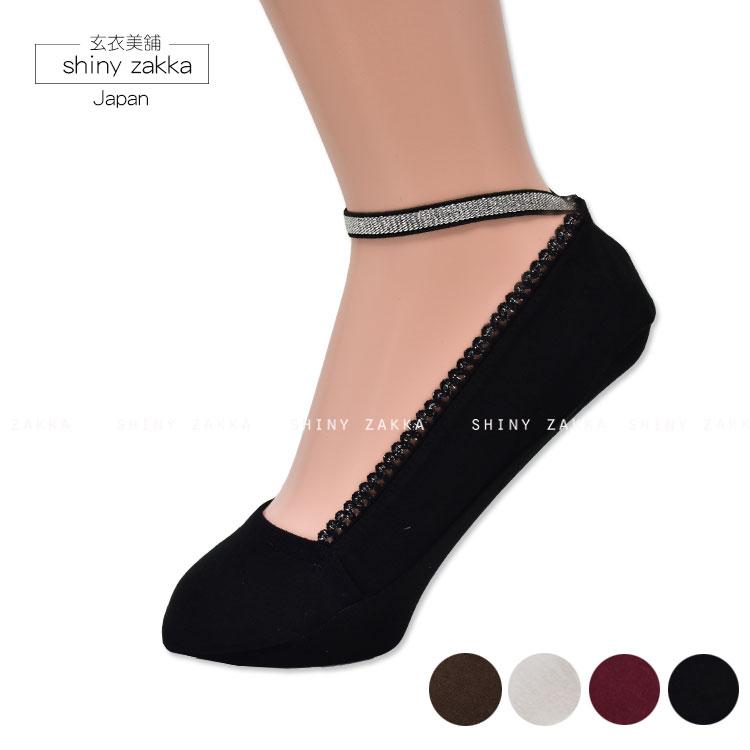 隱形襪-日本 舒適 透氣 亮眼綁帶襪-素面-玄衣美舖