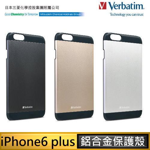 Verbatim威寶 蘋果 iPhone6 plus 鋁合金保護殼 5.5吋 附9H螢幕保護貼+PET背蓋貼