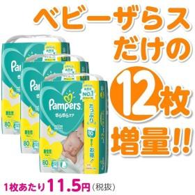 【12枚増量】【テープタイプ】パンパース さらさらケア テープ 新生児サイズ 240枚(80枚×3) 紙おむつ箱入り