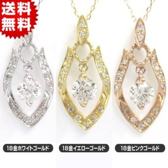 18金合計0.3ct揺れるダイヤペンダント/鑑別カード付き