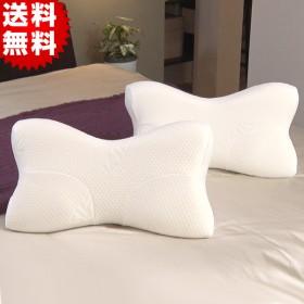 【特別価格】スージー快眠枕 2個セット(送料無料)