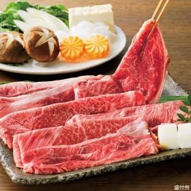 神戸牛 すき焼き肉/500gx2 計1kg
