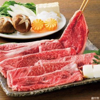 神戸牛 すき焼き肉/500g×2 計1kg