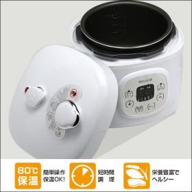 マイコン電子圧力鍋 2L