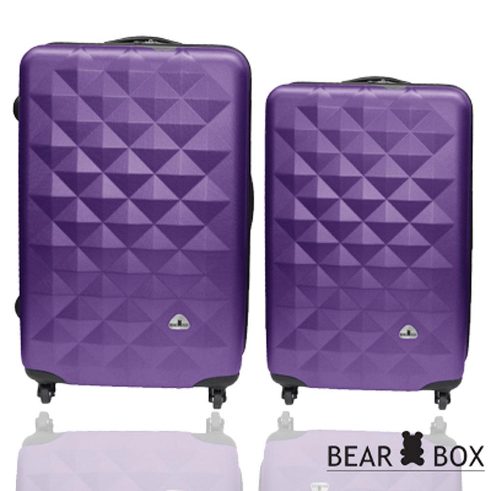 ✈✈Bear Box 晶鑽系列超值兩件組28吋+24吋霧面輕硬殼旅行箱/行李箱