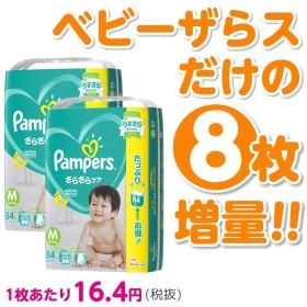 【8枚増量】【テープタイプ】パンパース さらさらケア テープ Mサイズ 168枚(80枚+4 ×2) 紙おむつ箱入り