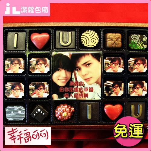 巧克力 七夕情人節客製化照片手工巧克力禮盒(圖片照片影像相片七夕媽咪母親節心婚禮紀念日)
