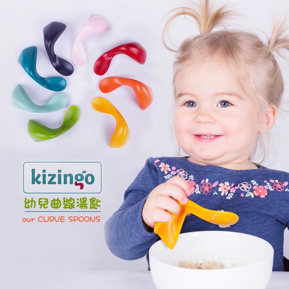 美國 Kizingo 幼兒曲線學習湯匙-右手