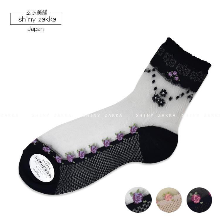 玻璃襪-日本製 透膚 透氣 舒適 小腿襪-優雅玫瑰-三色-玄衣美舖