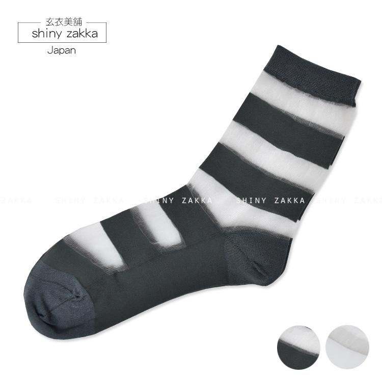 玻璃襪-日本製 透膚 透氣 舒適 小腿襪-寬橫紋-二色-玄衣美舖