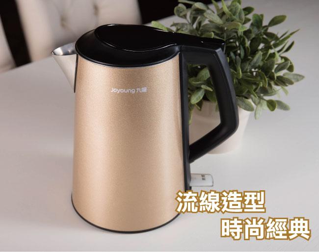 九陽不鏽鋼天鵝壺 JYK-15F06M (香檳金) 雙層304不鏽鋼材質 雙層防燙設計,使用安心 快煮壺 電茶壺