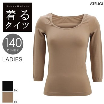 【メール便(15)】 (アツギ)ATSUGI 着るタイツ 140デニール 8分袖 Uネックインナー 日本製 あったか