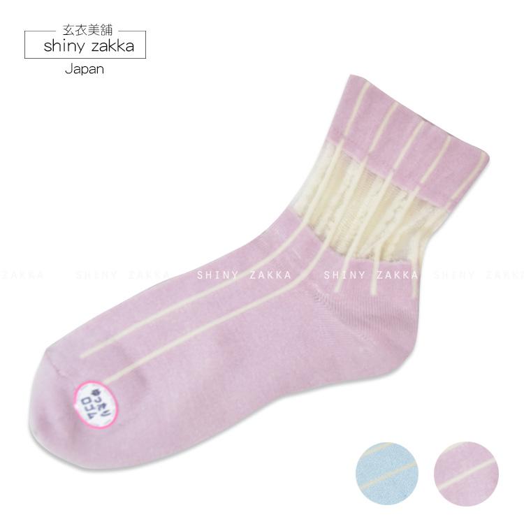 玻璃襪-日本製 涼爽 舒適 玻璃棉襪-純色直紋-二色-玄衣美舖