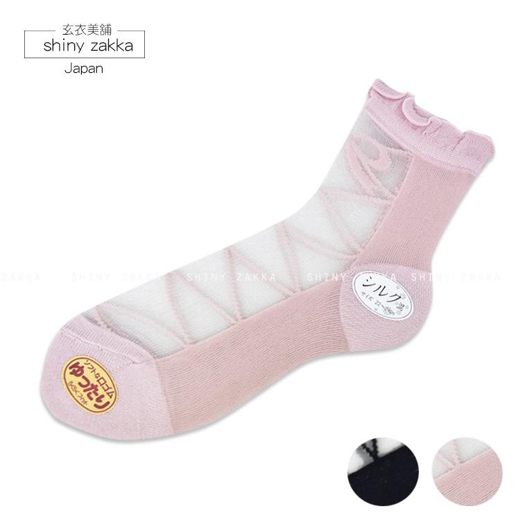 玻璃襪-日本製 透膚 透氣 舒適 小腿襪-假綁帶蝴蝶結-二色-玄衣美舖