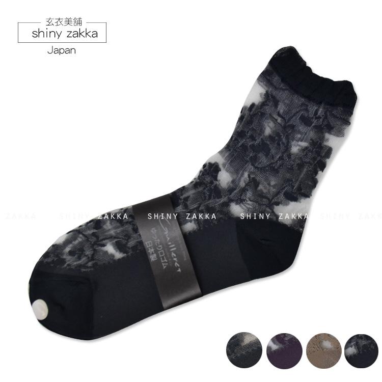 玻璃襪-日本 透膚 透氣 舒適 小腿襪-典雅小花-四色-玄衣美舖