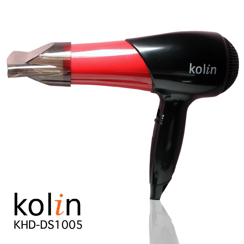 歌林 專業負離子吹風機 KHD-DS1005