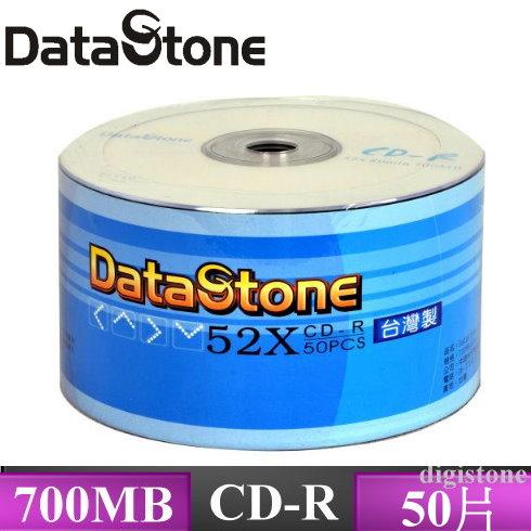 DataStone 52xCD-R 簡約白 700MB (50片裝)