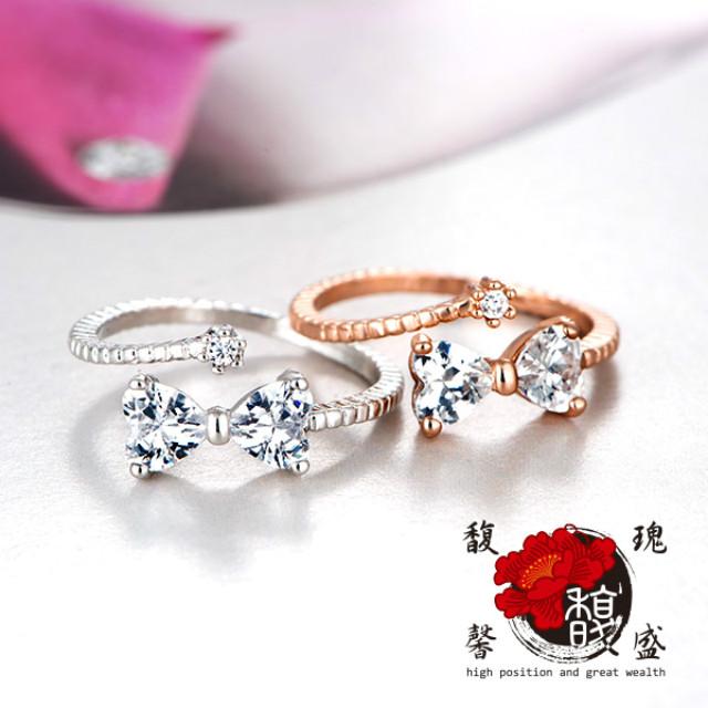 玫瑰或銀白尾戒【繽紛桃花戒指】 桃花 鍍銀 水晶 人緣 情侶 開運 含開光 馥瑰馨盛NS0255-2
