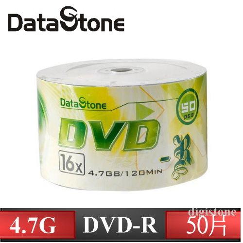 DataStone 時尚銀 A Plus級 16xDVD-R(50片裸裝)